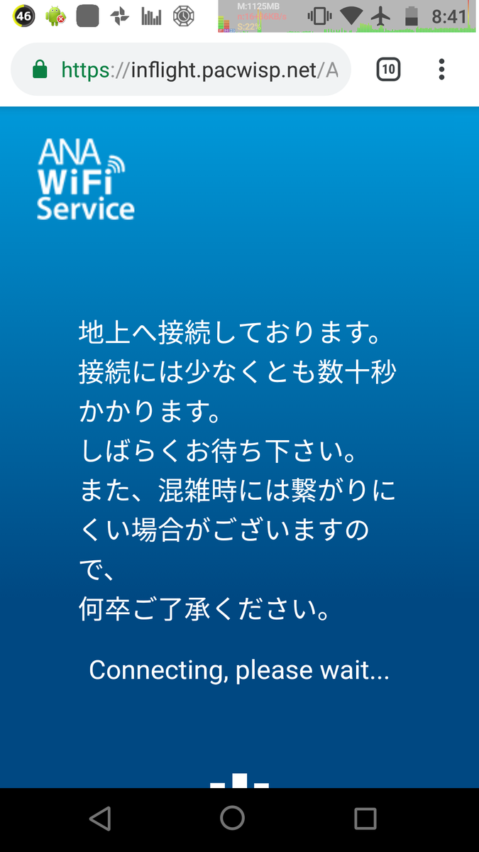 f:id:makoro2_0:20190430204951p:plain