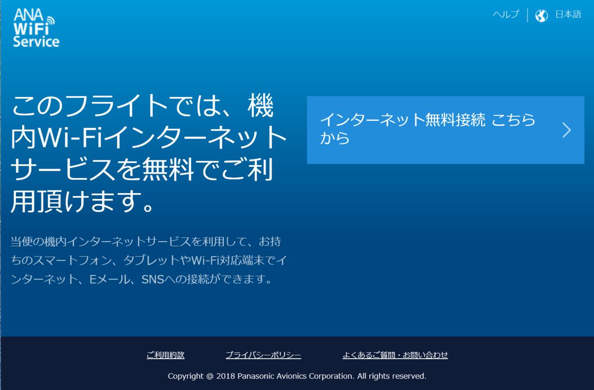 f:id:makoro2_0:20190430205051p:plain