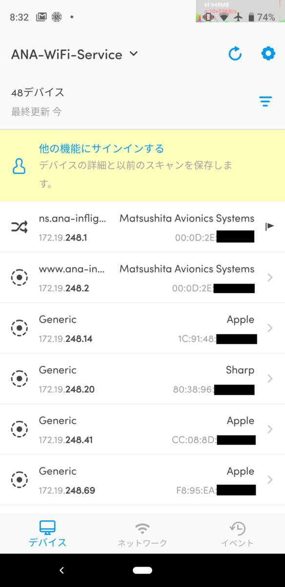 f:id:makoro2_0:20190808004142p:plain