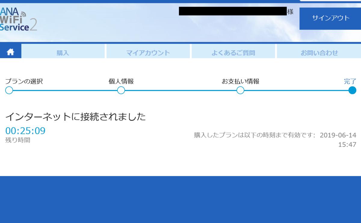 f:id:makoro2_0:20190904123907p:plain