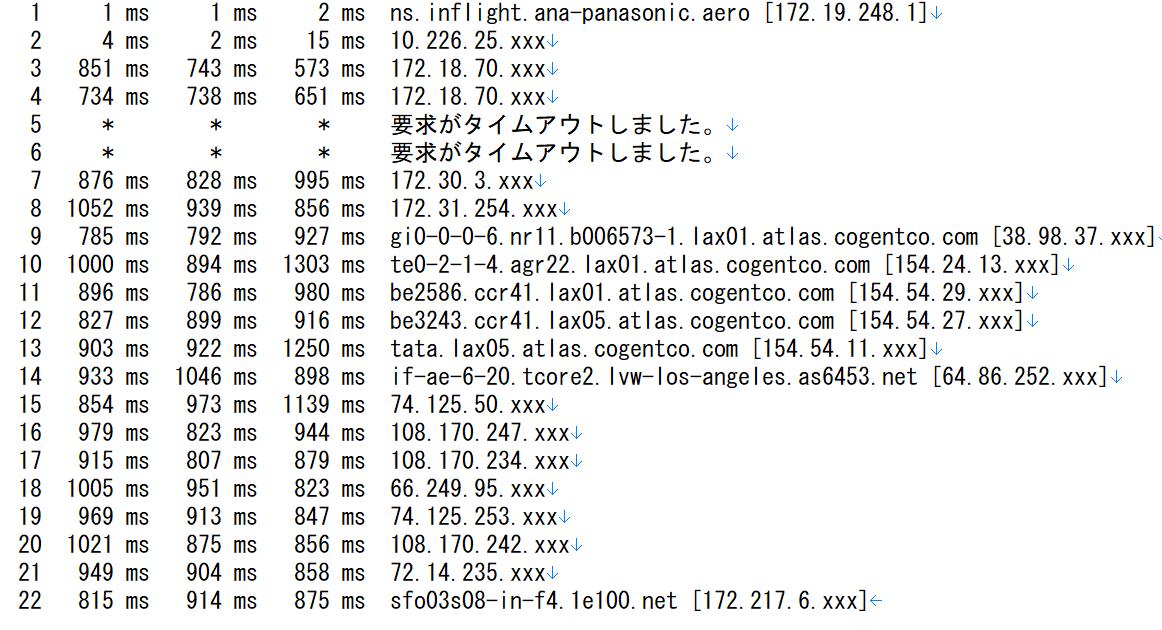 f:id:makoro2_0:20190904130829p:plain