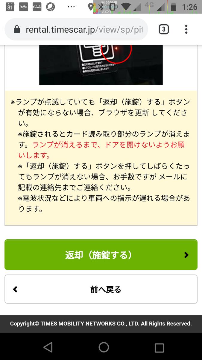 f:id:makoro2_0:20190923180236p:plain