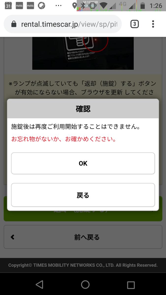 f:id:makoro2_0:20190923180244p:plain