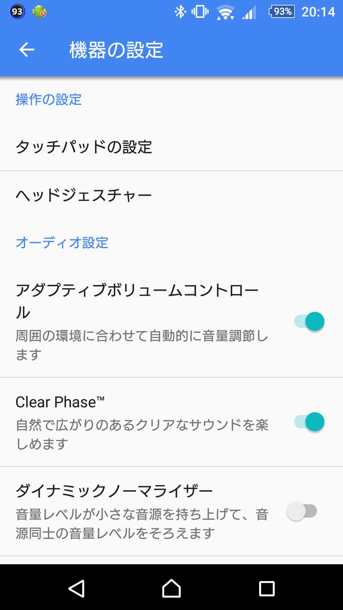 f:id:makoro2_0:20191027202836p:plain