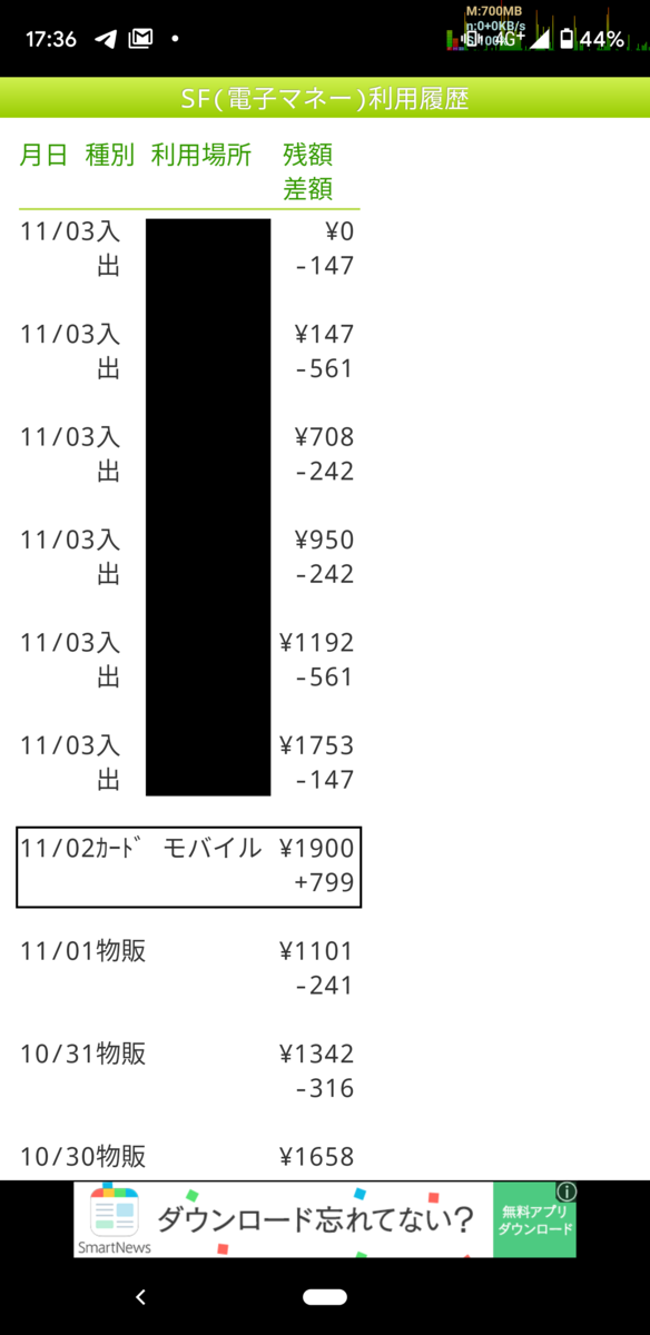 f:id:makoro2_0:20191107121609p:plain