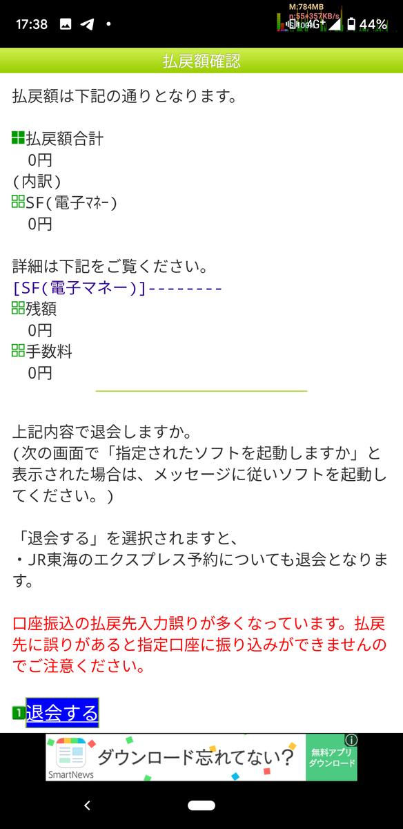 f:id:makoro2_0:20191107122015p:plain