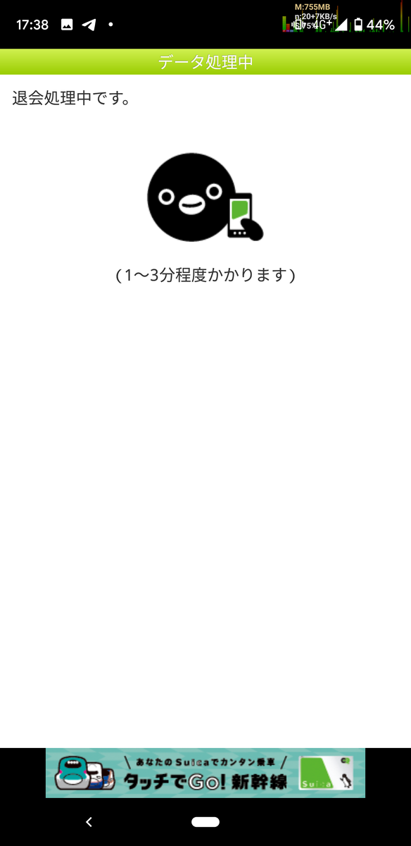 f:id:makoro2_0:20191107122018p:plain