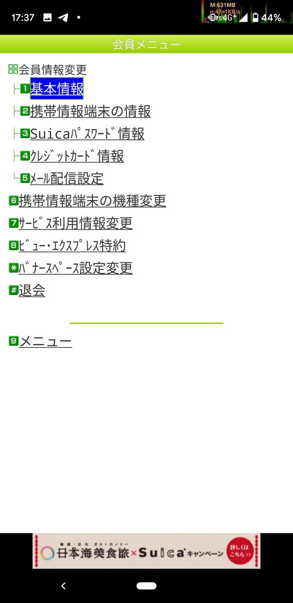 f:id:makoro2_0:20191107122056p:plain