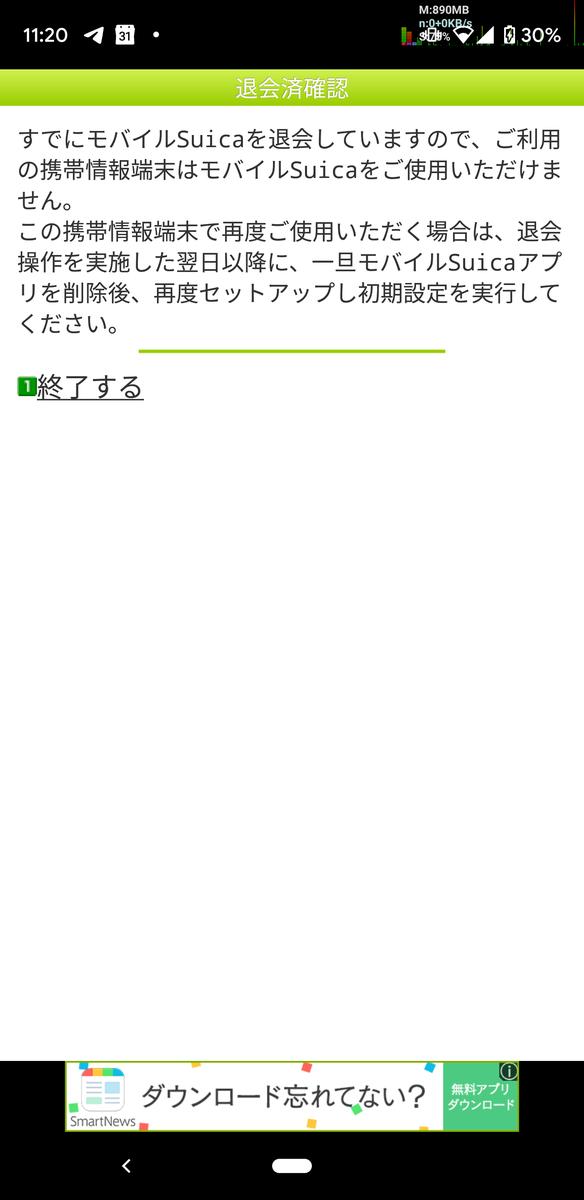 f:id:makoro2_0:20191107122601p:plain
