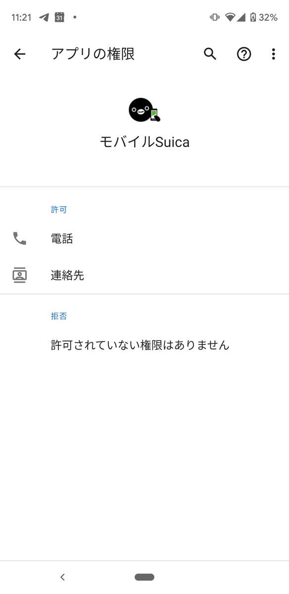 f:id:makoro2_0:20191107123229p:plain
