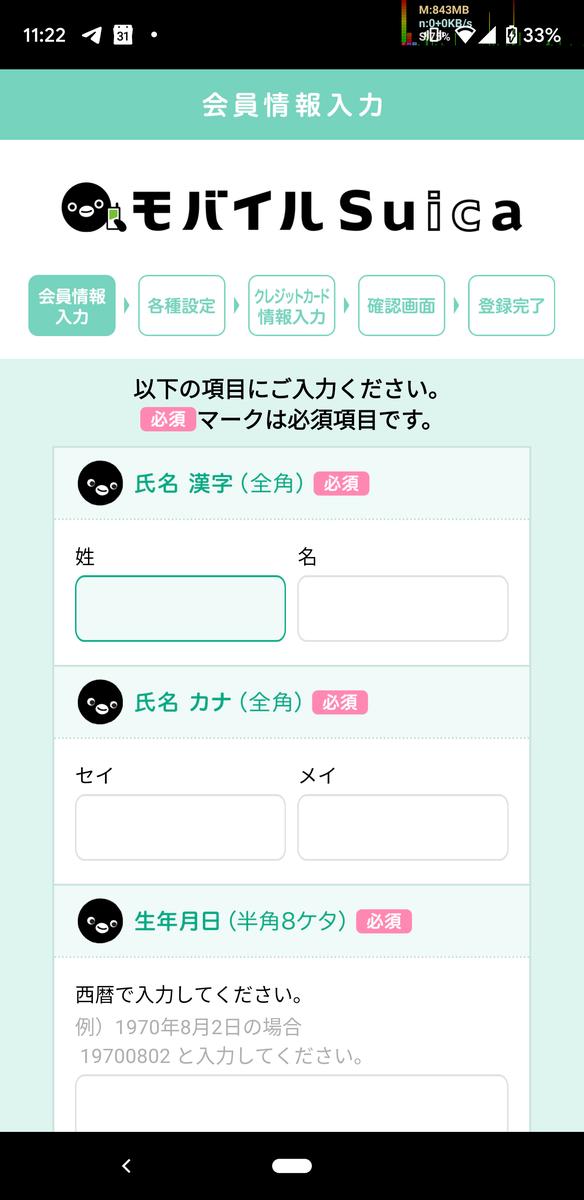 f:id:makoro2_0:20191107123507p:plain