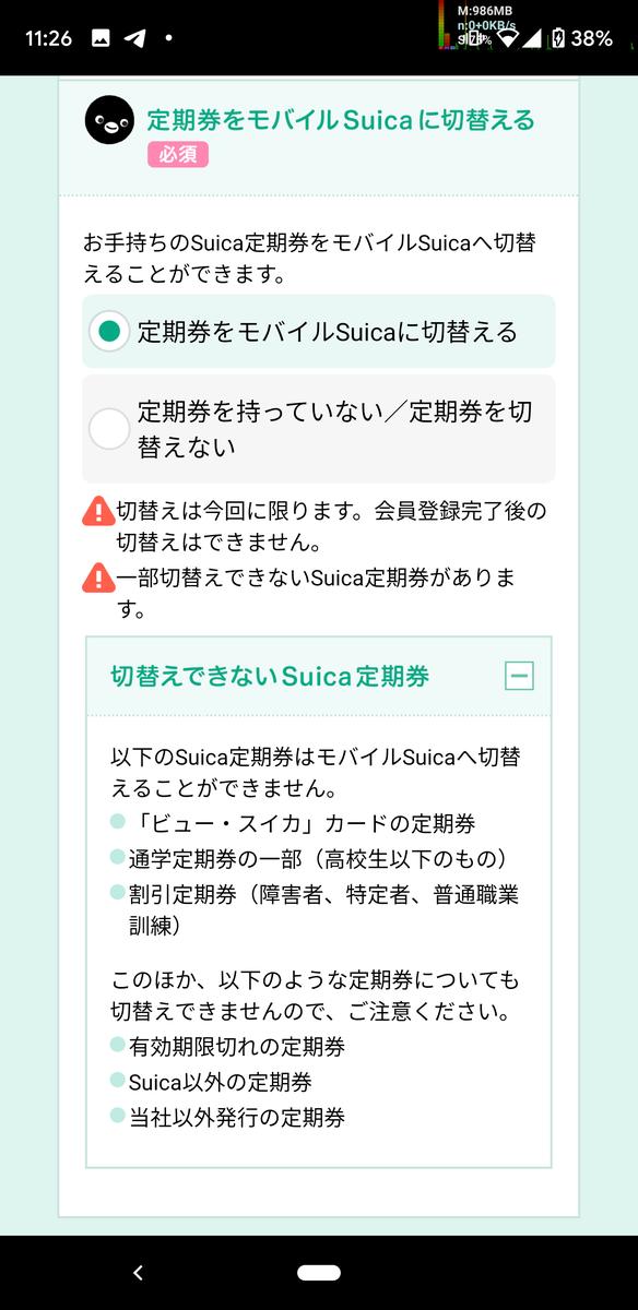 f:id:makoro2_0:20191107123517p:plain