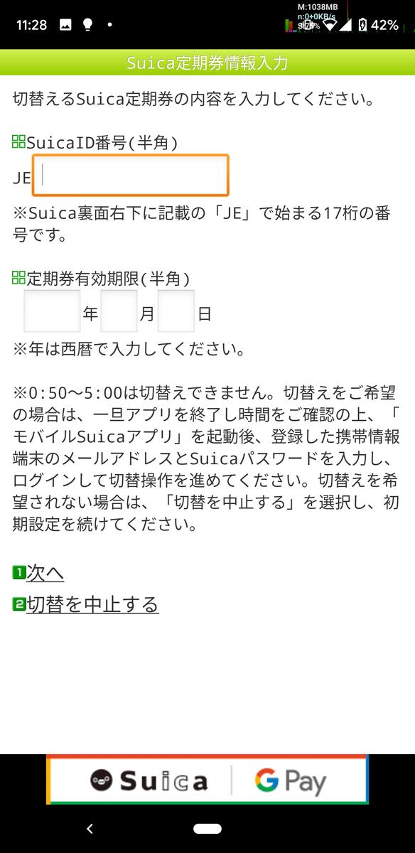 f:id:makoro2_0:20191107123526p:plain