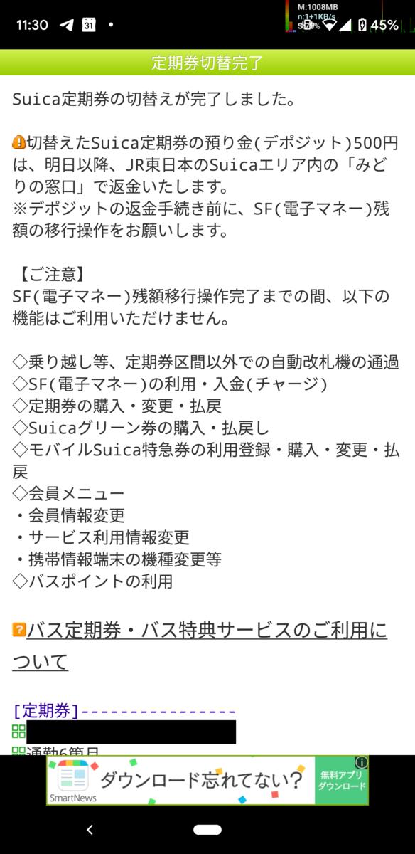 f:id:makoro2_0:20191107123545p:plain