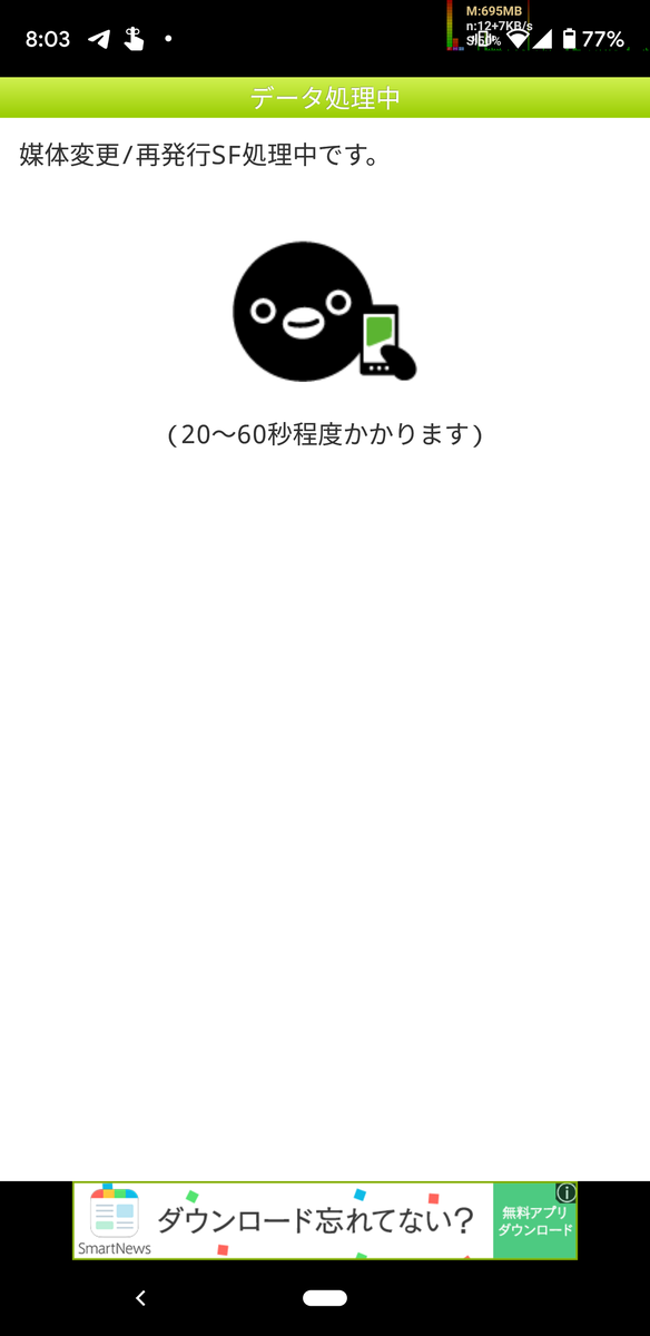 f:id:makoro2_0:20191107124326p:plain
