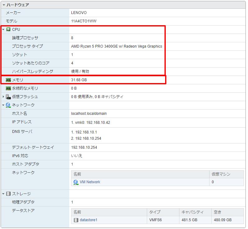 f:id:makoro2_0:20200104162753p:plain