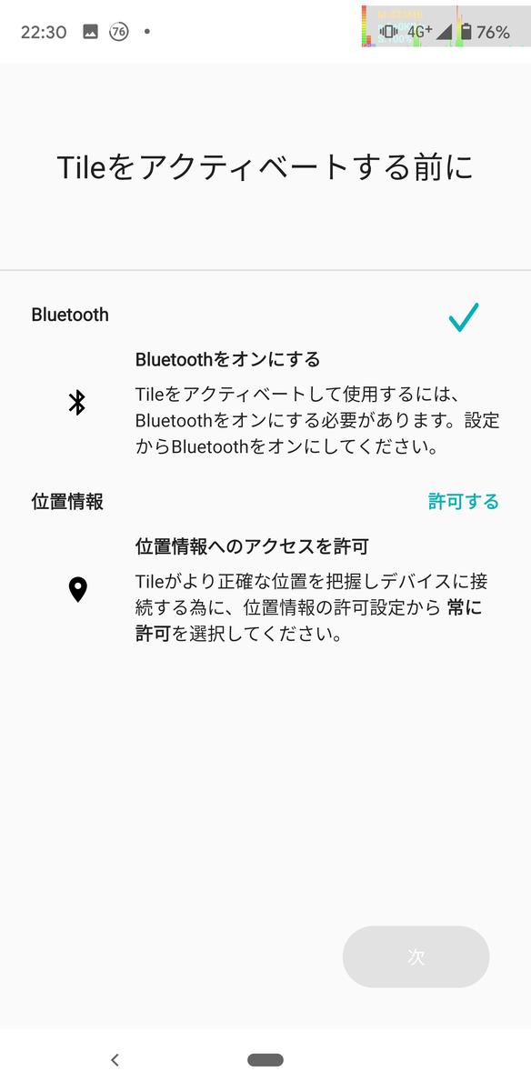 f:id:makoro2_0:20200504204232p:plain