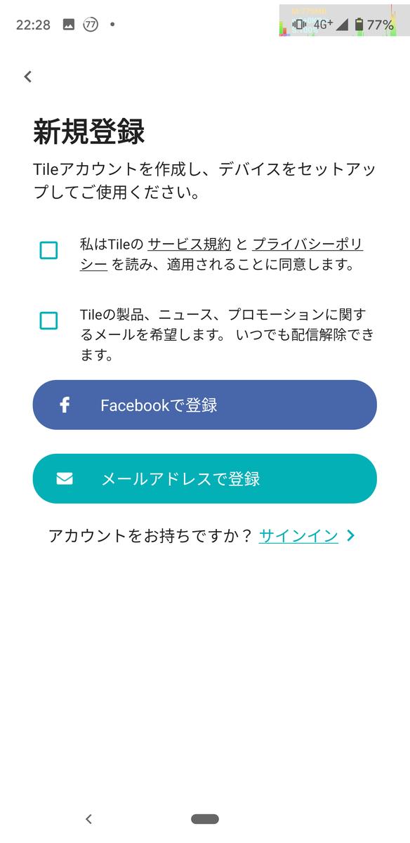 f:id:makoro2_0:20200504204240p:plain