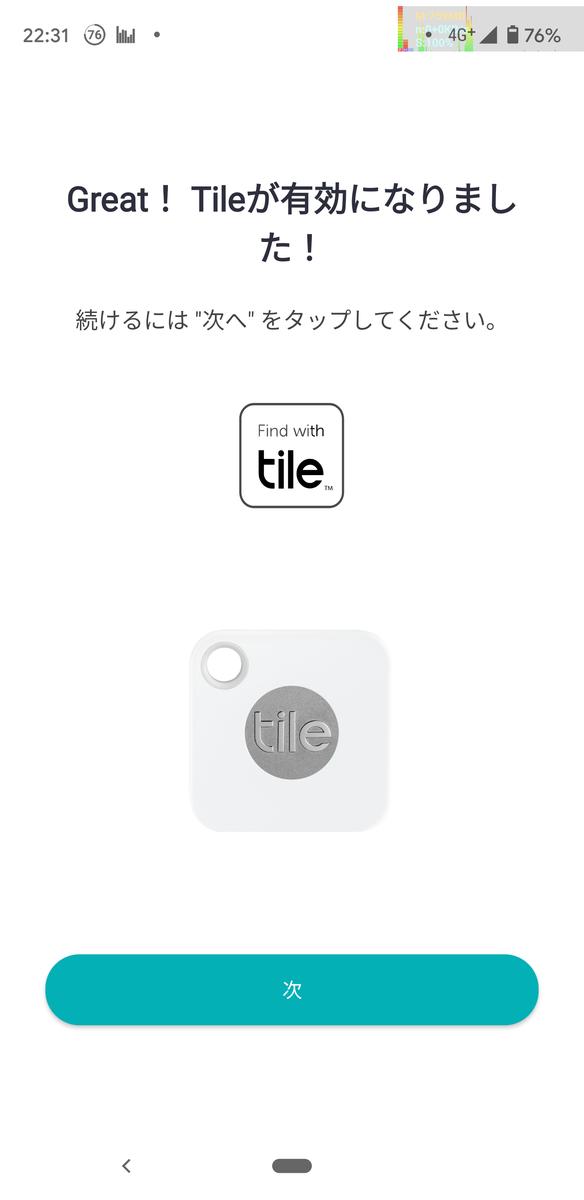 f:id:makoro2_0:20200504204256p:plain