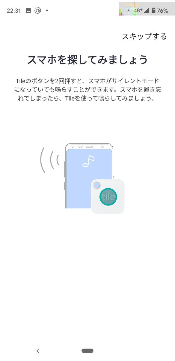 f:id:makoro2_0:20200504204308p:plain