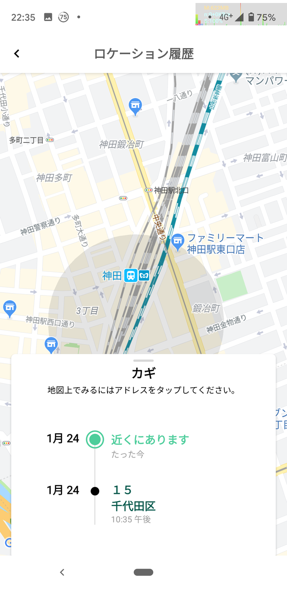f:id:makoro2_0:20200504204313p:plain