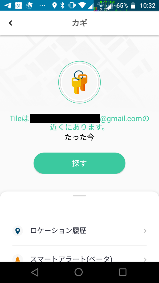 f:id:makoro2_0:20200504223557p:plain