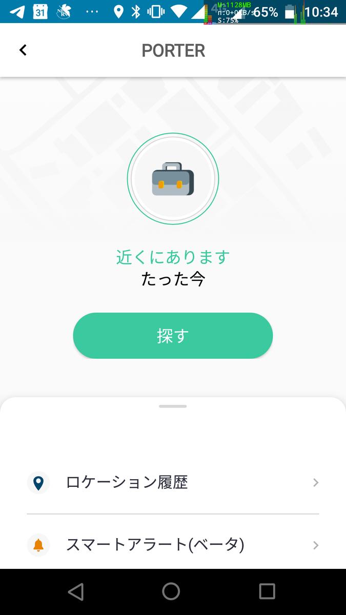 f:id:makoro2_0:20200504223602p:plain