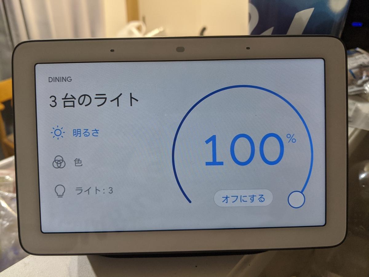 f:id:makoro2_0:20200531231148j:plain