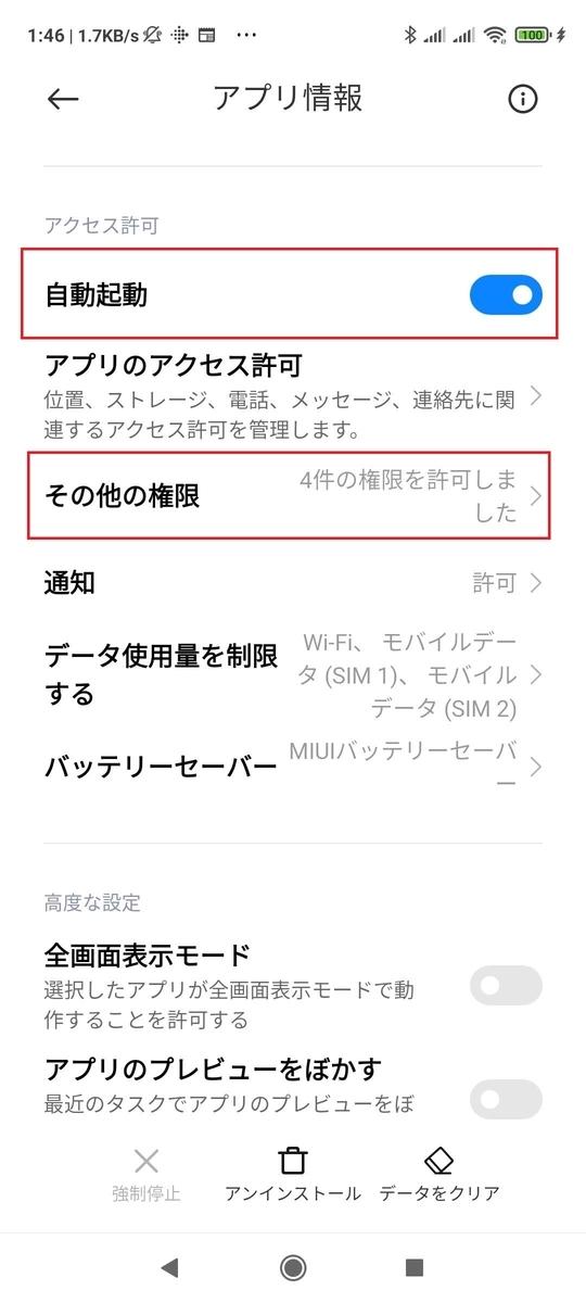 f:id:makoro2_0:20210215124559j:plain
