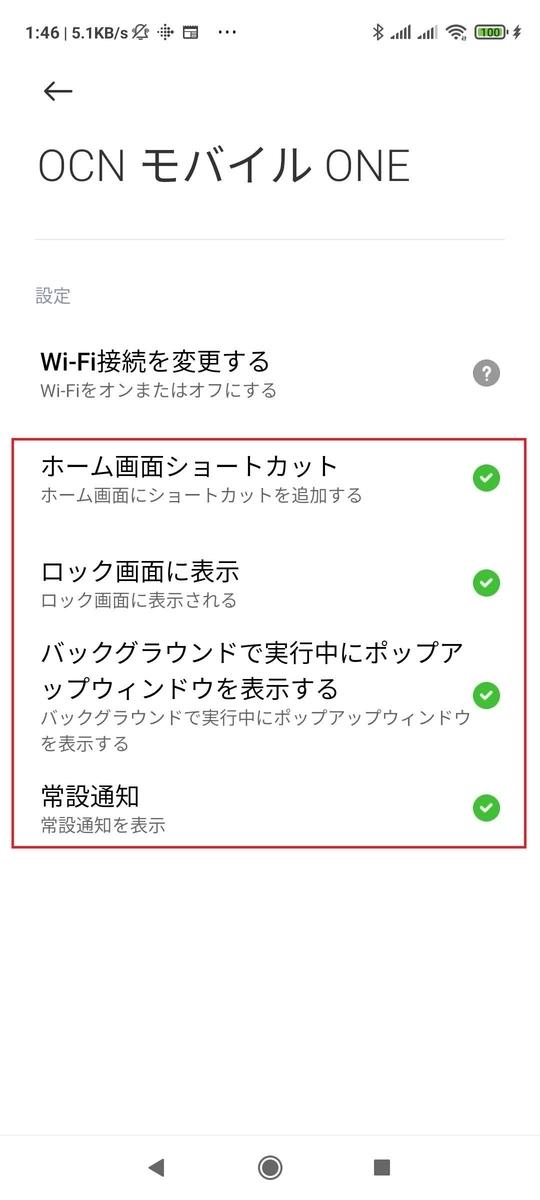 f:id:makoro2_0:20210215124605j:plain