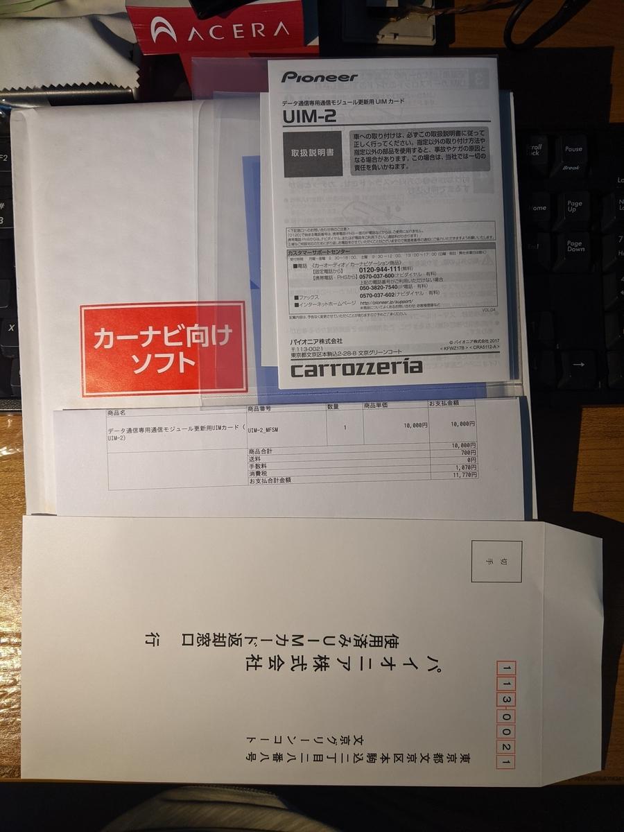 f:id:makoro2_0:20210310125443j:plain