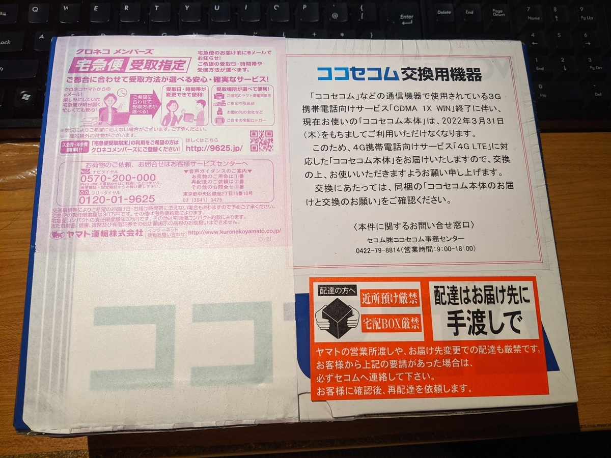 f:id:makoro2_0:20210320172928j:plain