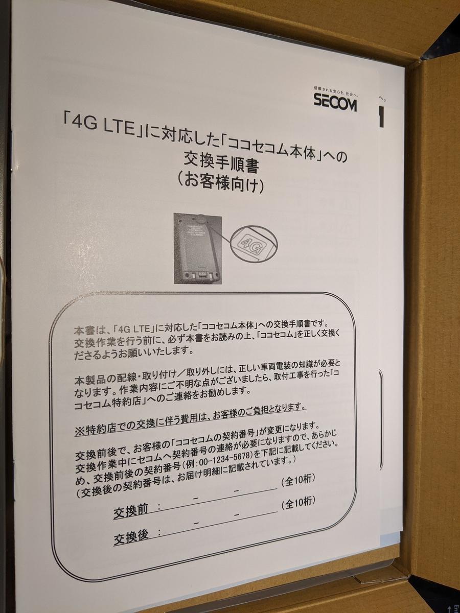 f:id:makoro2_0:20210320174810j:plain