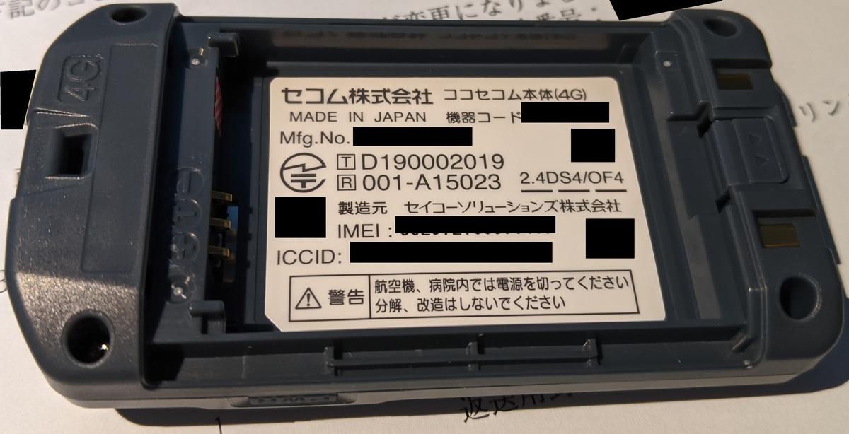 f:id:makoro2_0:20210320175553j:plain