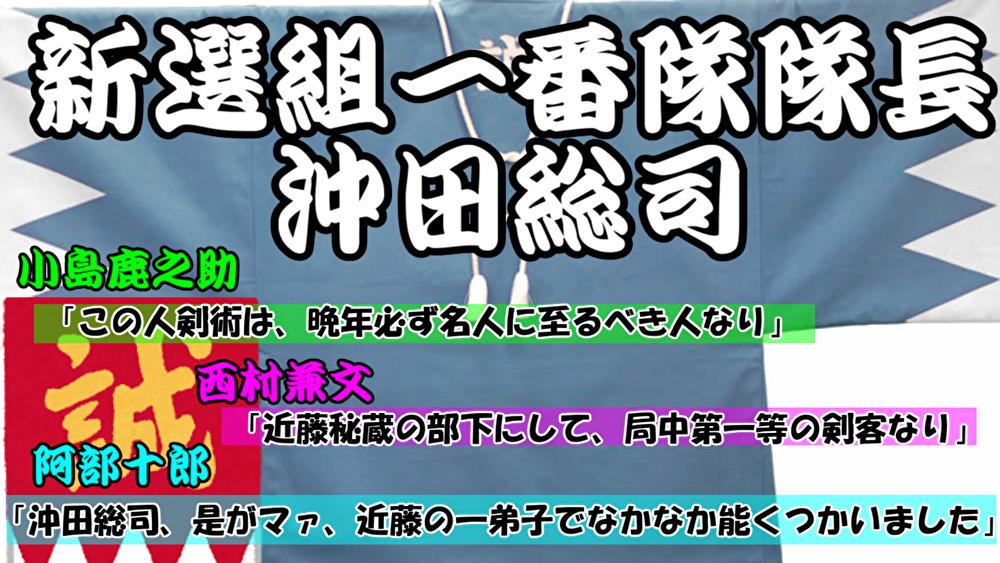 f:id:makosan1204:20200108094358p:plain