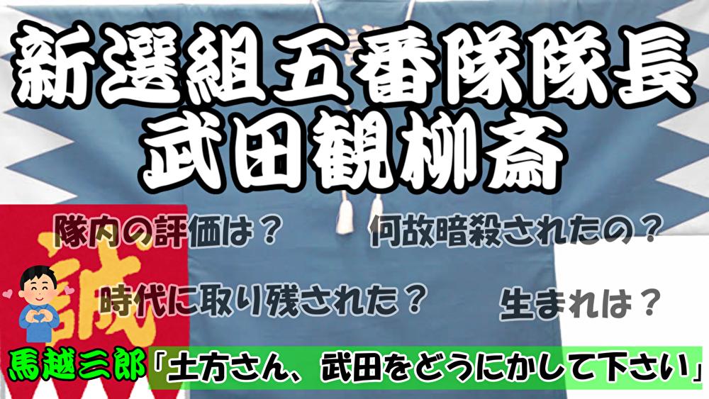 f:id:makosan1204:20200126165956p:plain