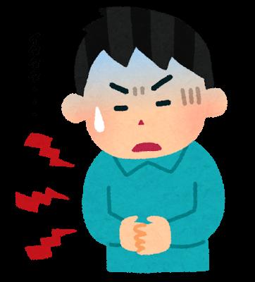 過敏性腸症候群.男性