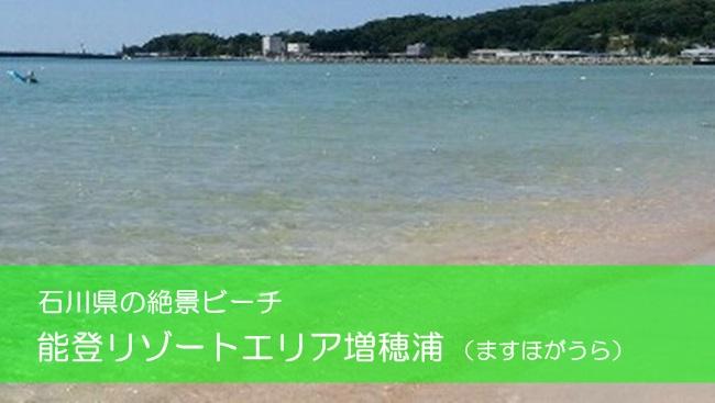 f:id:makosi725:20170813230529j:plain