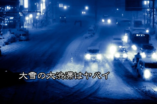 f:id:makosi725:20171129001807j:plain