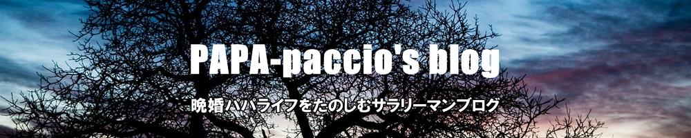 f:id:makosi725/20171201/20171201235343.jpg:plain
