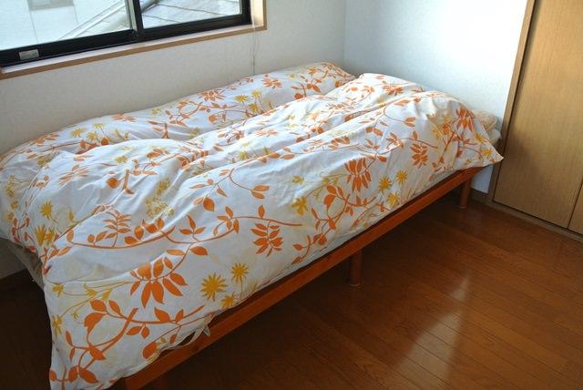 after.futon