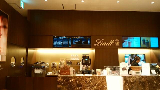 lindt.cafe