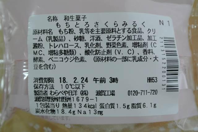 f:id:makosi725:20180221224335j:plain