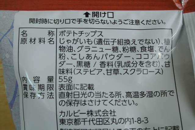 f:id:makosi725:20180222224630j:plain