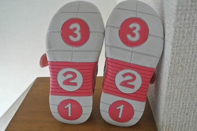イフミーシューズ靴底の写真