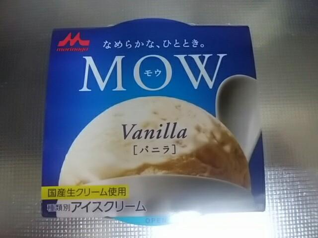 アイスクリームのパッケージの写真