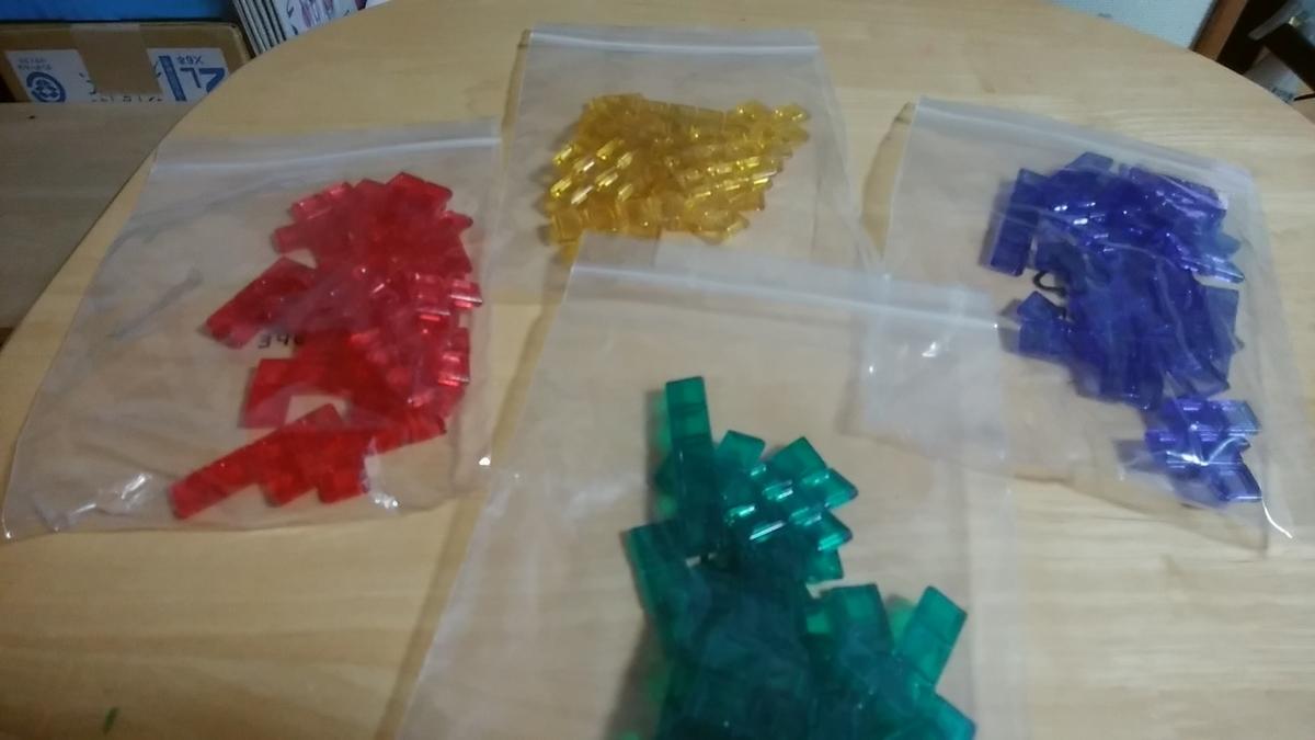 赤・青・黄・緑のピースの写真