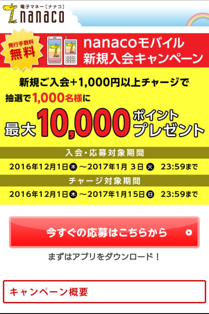 f:id:makotiko:20161216024830p:plain