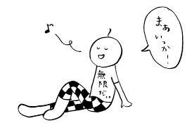 f:id:makotiko:20161216234813j:plain