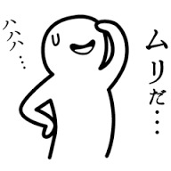 f:id:makotiko:20161220012112j:plain